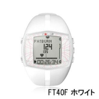 The definitive training items! Calculate the POLAR (Polar) maximum oxygen intake!