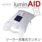 lum-01.jpg