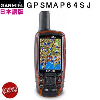 idaonline  Rakuten Global Market  GPSmap64SJ Japan Japanese