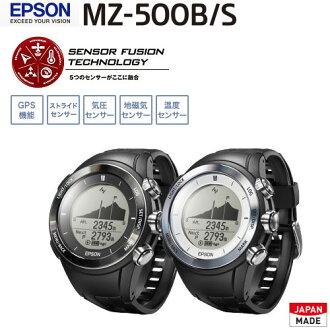 WristableGPS for Trek MZ-500B/S EPSON (Epson) «response»