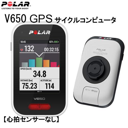 POLAR(ポラール)【V650】 (GPS内蔵・心拍センサーなし)【日本語対応/日本正規品】【送料・代引手数料無料】