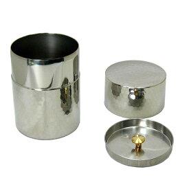 茶筒 槌目模様 ステンレス製 ミラー仕上げ オリジナル商品
