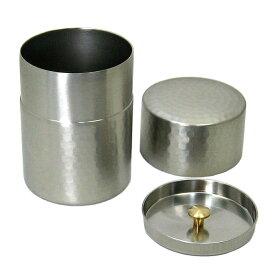 茶筒 槌目模様 ステンレス製 つや消し仕上げ オリジナル商品
