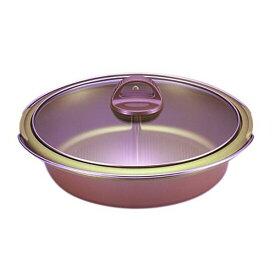 仕切り屋 仕切り鍋 二色鍋 日本製