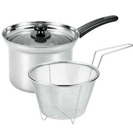 まいにち使いの多用途お鍋 深型片手鍋 18cm (ザル付) パスタ鍋 そうめん鍋