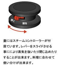 エクストラ浅型両手鍋24cm三層鋼鍋