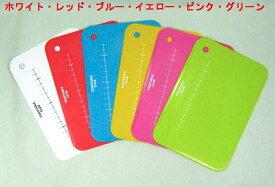 VCカッティングボード(大) 全6色