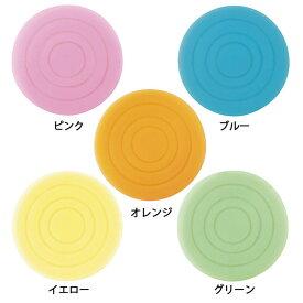 シリコンコースター 5枚セット(5色)