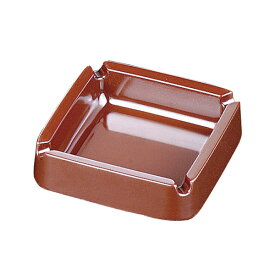 カラー灰皿 角(茶) メラミン製