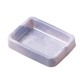 長角 マーブル灰皿(ブルー)