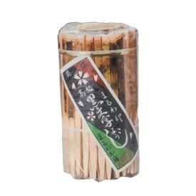 黒文字 菓子ようじ(9cm)100本 袋入り