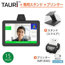 TAURI (タウリ) AIサーモタブレット NEB156 (15.6インチ) + スタンド (スクエア) + プリンタMP-B30