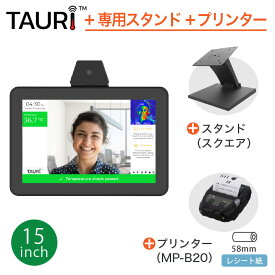 TAURI (タウリ) AIサーモタブレット NEB156 (15.6インチ) + スタンド (スクエア) + プリンタMP-B20