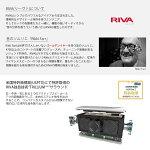 RIVATURBOXプレミアムワイヤレスBluetoothスピーカー