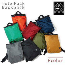 OMCC (オーエムシーシー) Tote Pack トートバッグ Backpack バックパック 全8色
