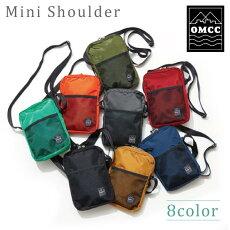 OMCC(オーエムシーシー)MiniShoulder縦型ミニショルダーバッグ全8色