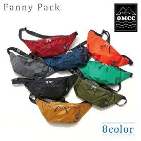 OMCC (オーエムシーシー) Fanny Pack ウエストバッグ 撥水加工 ナイロン 全8色