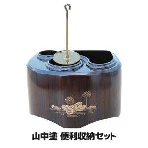線香やろうそく類をひとまとめに お仏壇 お線香 ろうそく ロウソク 小物入れ 収納 日本製 ●山中塗便利収納セット