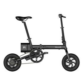 折りたたみ 電動アシスト自転車 12インチ 電動自転車 小径車 ミニベロ 便利 おすすめ ブラック