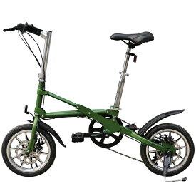 折りたたみ 自転車 14インチ 小径車 ミニベロ シマノ7段変速機 通勤 通学 便利 おすすめ