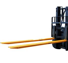 サヤフォーク EX724 長さ1830mm フォークリフト延長用長爪 板厚8mm フォークリフト用つけツメ フォークリフト アタッチメント オープンボトムタイプ つけツメ つけ爪 ロングフォーク ロング 運搬 荷役 サヤ フォーク長爪 長ツメ 延長爪
