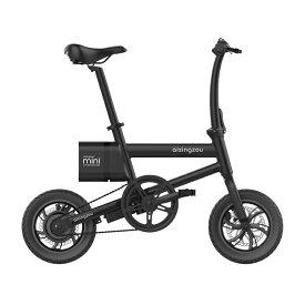 フル電動自転車 MINI モペットタイプ 12インチ 折りたたみ自転車 フル電動 アシスト走行/ペダル走行/フル電動走行