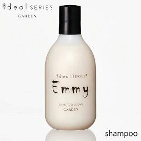 Emmy エミー ノンシリコン シャンプー ダマスクローズ GARDEN ガーデン 美容室 ヘアサロン<ベーシックシャンプー GARDEN ideal SERIES Emmy/300ml>