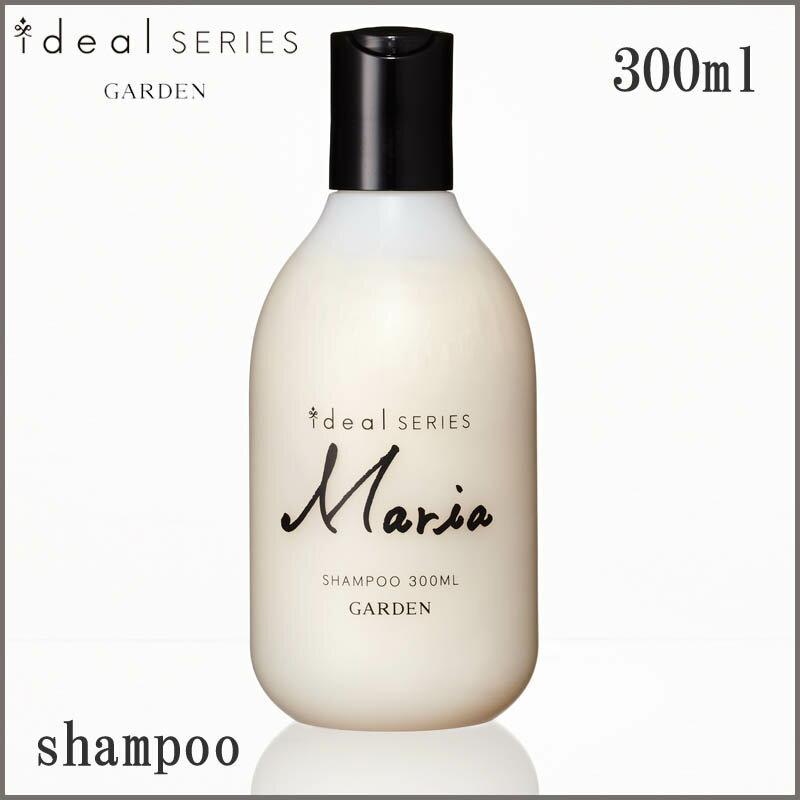 【あす楽】Maria マリア ノンシリコン シャンプー ダマスクローズ GARDEN ガーデン 美容室 ヘアサロン<ノンシリコンシャンプー GARDEN ideal SERIES Maria/300ml>