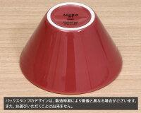アラビアココボウル250mlコーラルARABIAkoko【耐熱電子レンジ対応】
