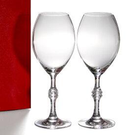 バカラ パッション 2812-815 シャンパンフルート 23.5cm ペア(2個入り) Baccarat JCB Passion 【グラス ギフト セット 2812 815】【ラッキーシール対応】【あす楽対応】
