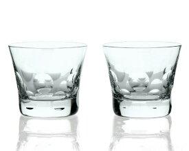 バカラ ベルーガ 2104-387 タンブラー 9.3cm ペア(2個入り) 2104387 【グラス セット ギフト】【ラッキーシール対応】