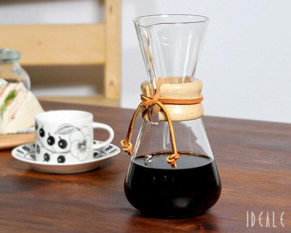 【最大500円OFFクーポンが使える!】ケメックス CHEMEX コーヒーメーカー 3カップ用 CM-1C 20cm