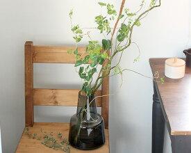 ホルムガード フローラ ベース 24cm ミディアム スモーク Holmegaard Flora vase 【花瓶 マウスブロウ(手吹き) フラワーベース ギフト】