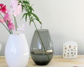 ホルムガード コクーン ベース 20.5cm スモーク Holmegaard Cocoon vase 【花瓶 マウスブロウ(手吹き) フラワーベース ギフト】