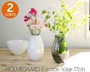選べる2色 ホルムガード コクーン ベース 17cm Holmegaard Cocoon vase 【花瓶 マウスブロウ(手吹き) フラワーベー…