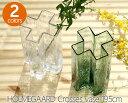選べる2色 ホルムガード クロス ベース 19.5cm Holmegaard Crosses vase 【花瓶 マウスブロウ(手吹き) フラワーベー…