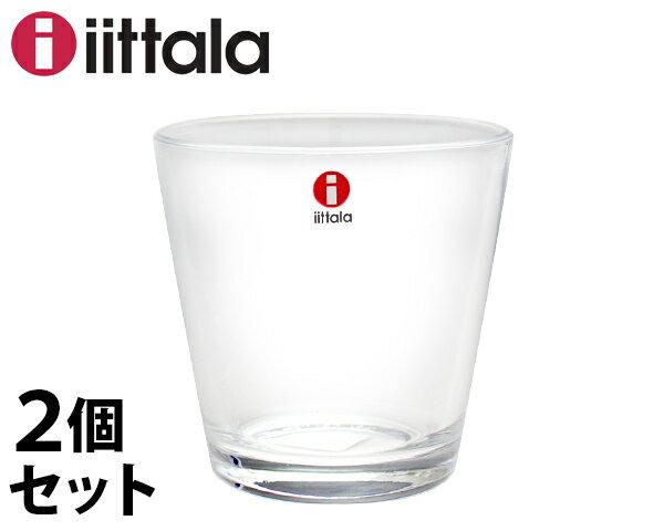 イッタラ カルティオ タンブラー 210ml クリア 2個入り(ペア) 950155 ガラス コップ シンプル 透明 グラス 丸型 【スタイリッシュ】【可愛い】