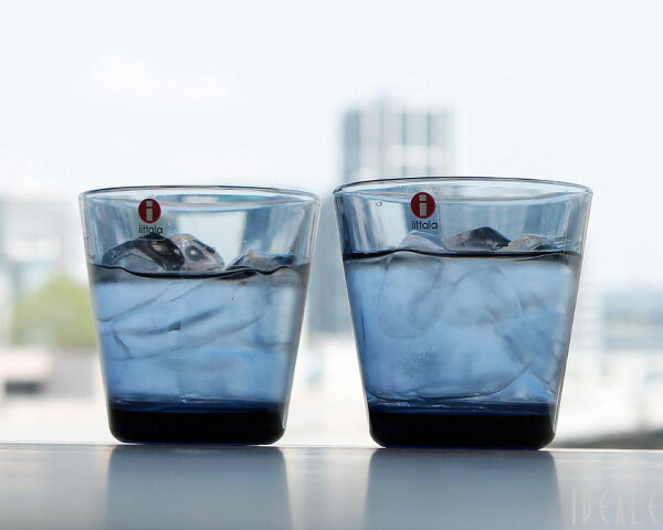 イッタラ カルティオ レイン 951201 タンブラー 210ml 2個入り(ペア) 【おしゃれ 北欧食器】【グラス セット】