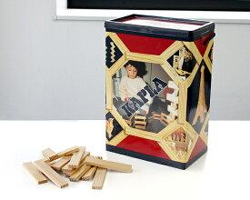 カプラ KAPLAブロック 200 【カプラブロック おもちゃ 玩具 知育 積み木 プレゼント】