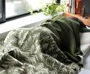 クリッパン(KLIPPAN)×ミナ ペルホネン(mina perhonen) 225102 ウールシングルブランケット ハウスインザフォレスト 130×180cm グリーン [送料無料]【毛布】【ラッキーシール対応】