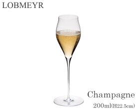 ロブマイヤー バレリーナ 1276114 シャンパンチューリップB 200ml H22.5cm Lobmeyr Ballerina 【あす楽対応】【グラス ギフト 結婚祝い プレゼント 贈り物】