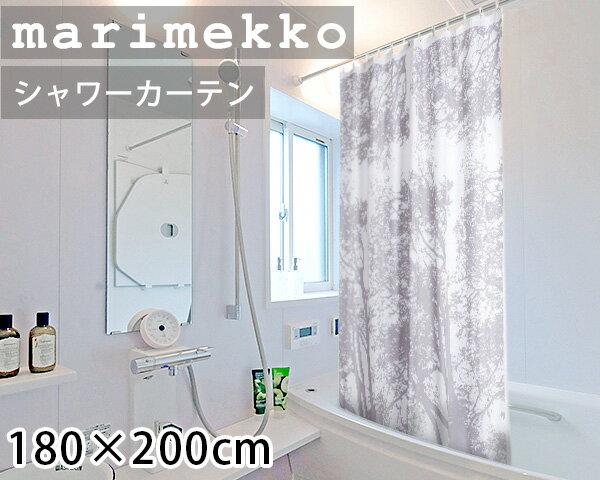 マリメッコ トゥーリ シャワーカーテン 180x200cm ライトグレイ marimekko TUULI 【北欧 おしゃれ】【あす楽対応】[決算セール4弾]