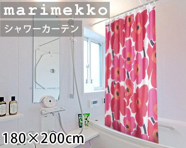 マリメッコ ウニッコ シャワーカーテン 180x200cm レッド marimekko UNIKKO 【北欧 おしゃれ】