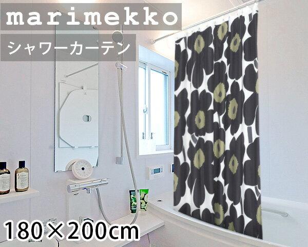 マリメッコ ウニッコ シャワーカーテン 180x200cm ブラック marimekko UNIKKO 【北欧 おしゃれ】
