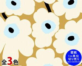 選べる3色 マリメッコ ウニッコ 壁紙 幅70cm (1m単位で切り売り) marimekko UNIKKO marimekko5(限定シリーズ) 【輸入壁紙】【ラッキーシール対応】