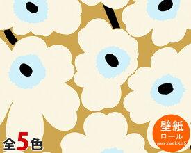選べる3色 マリメッコ ウニッコ 壁紙 幅70cm marimekko UNIKKO Marimekko5(限定シリーズ) 【輸入壁紙】【ラッキーシール対応】