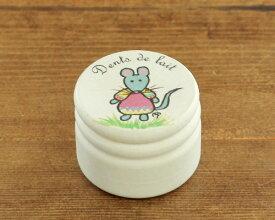 レデッカー 乳歯入れ フランス語 ピンクのネズミさん 4.5cm 750044 【乳歯ケース ギフト】【ラッキーシール対応】