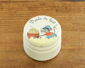 レデッカー 乳歯入れ フランス語 働くネズミさん 4.5cm 750044 【乳歯ケース ギフト】【ラッキーシール対応】