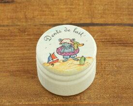 レデッカー 乳歯入れ フランス語 ネズミさんの海水浴 4.5cm 750044 【乳歯ケース ギフト】【ラッキーシール対応】