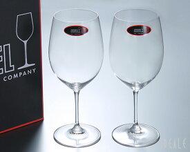 リーデル VINUM(ヴィノム) 6416/0 ボルドー ペア 【グラス ワイングラス セット 赤ワイン ギフト】【ラッキーシール対応】